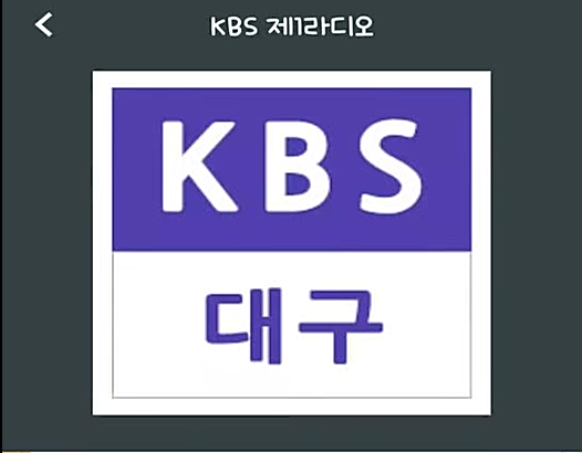 KBS_Daegu