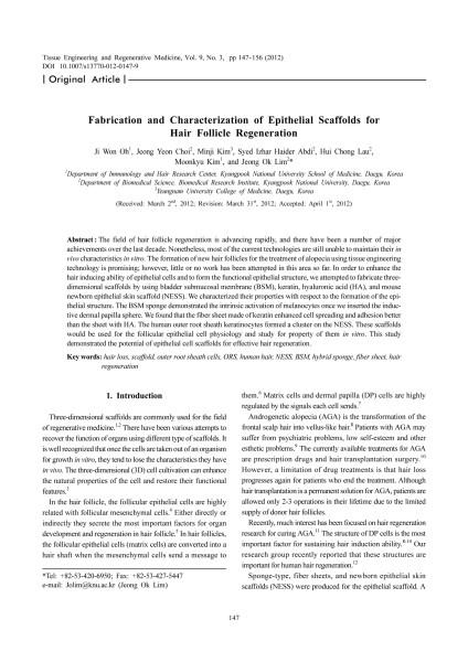 수정됨_Fabrication and Characterization of Epithelial Scaffolds for Hair Follicle Regeneration-1